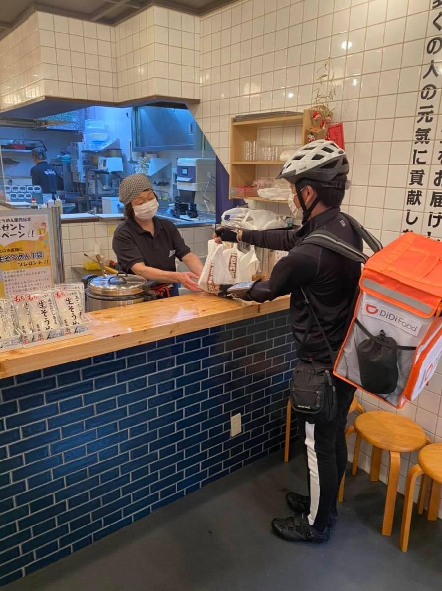かつ丼店「吉兵衛」では、「DiDi Food」でデリバリーを始めた