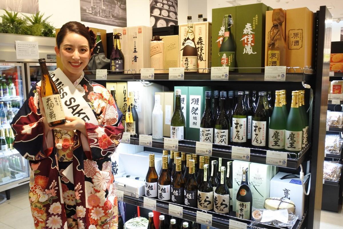 応援に駆け付けたミス日本酒の春田早重さん
