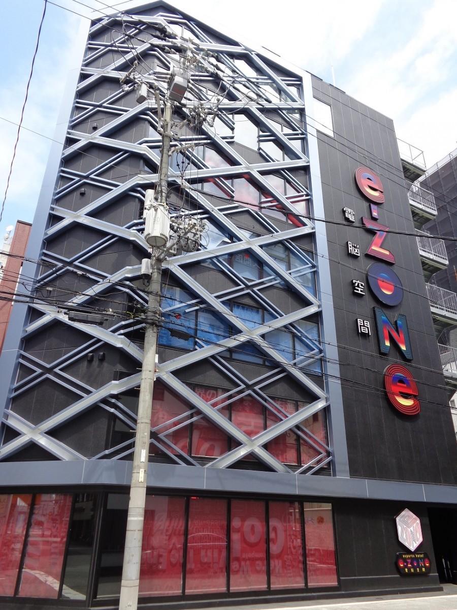 「e-ZONe~電脳空間~大阪日本橋」外観