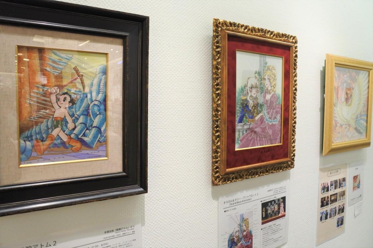 「鉄腕アトム」や「ベルサイユのばら」のジュエリー絵画