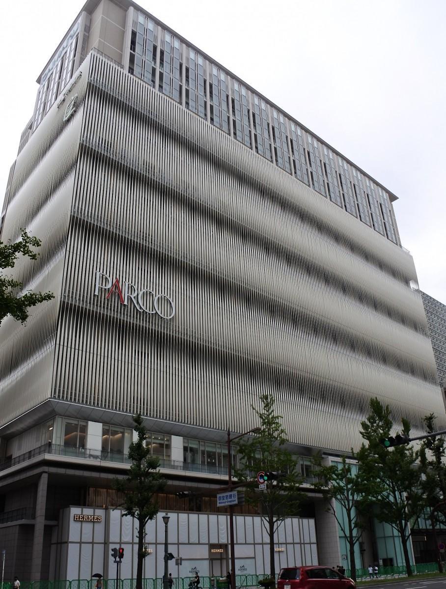 「心斎橋PARCO」外観(9月11日14時ごろ)