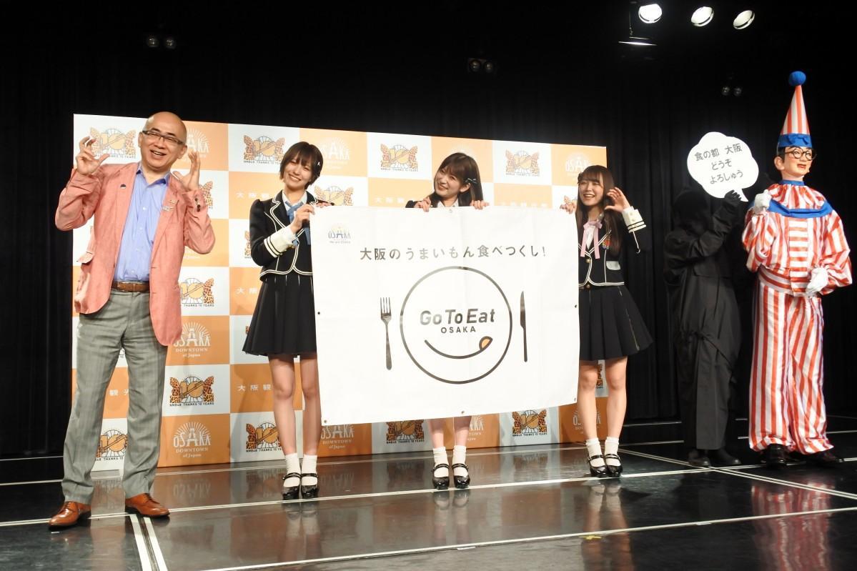 記者発表に登壇した溝畑理事長とNMB48