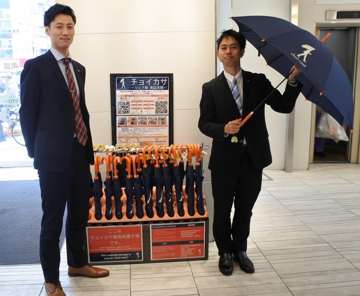 南海電鉄発の傘の貸し出しサービス「チョイカサ」がJTBと連携
