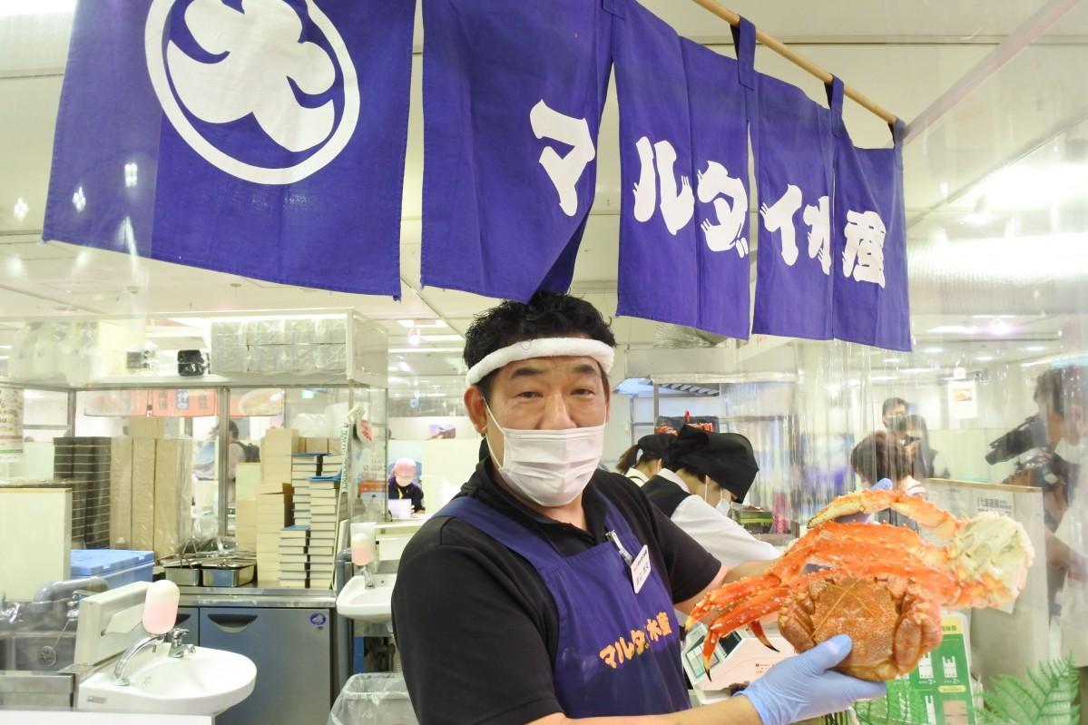 9月30日から始まった「北海道展」
