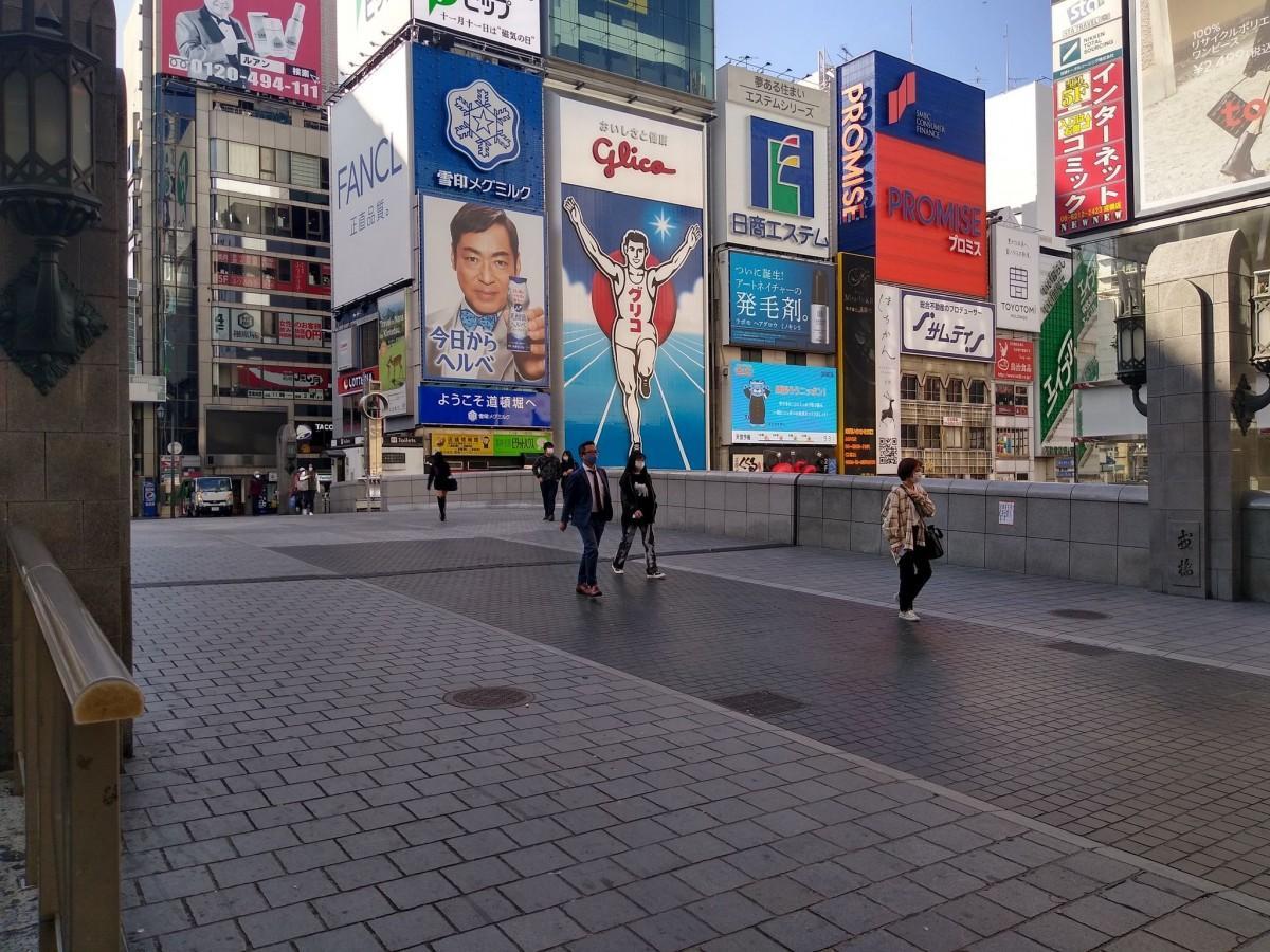 道頓堀の様子(10月29日午前9時頃撮影)