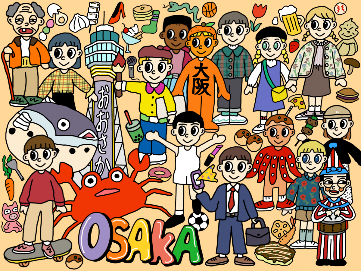 第1回大会優勝作品「ダイバーシティなOSAKAでっせ~」(アーティスト:ぴょんす)