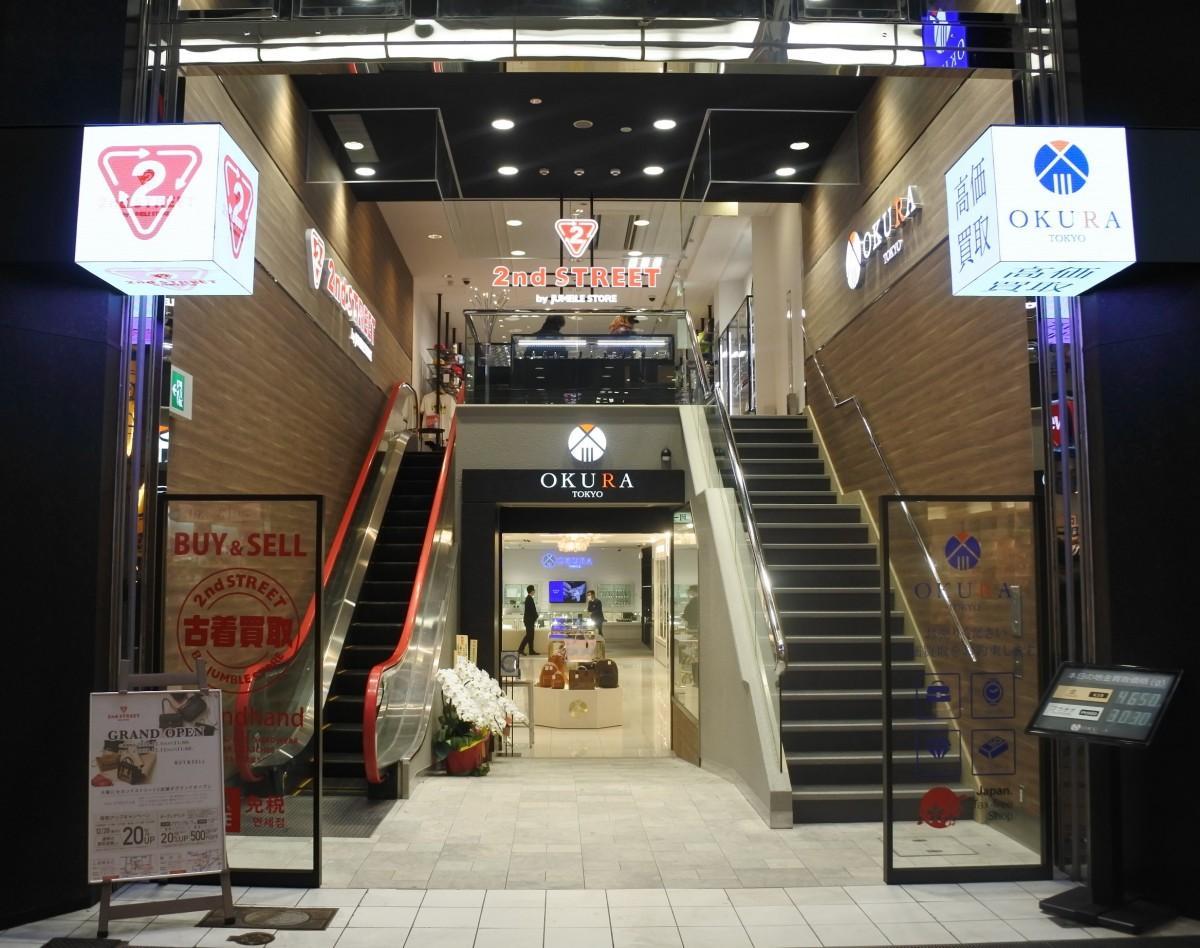 オープンした「OKURA」と「2nd STREET」