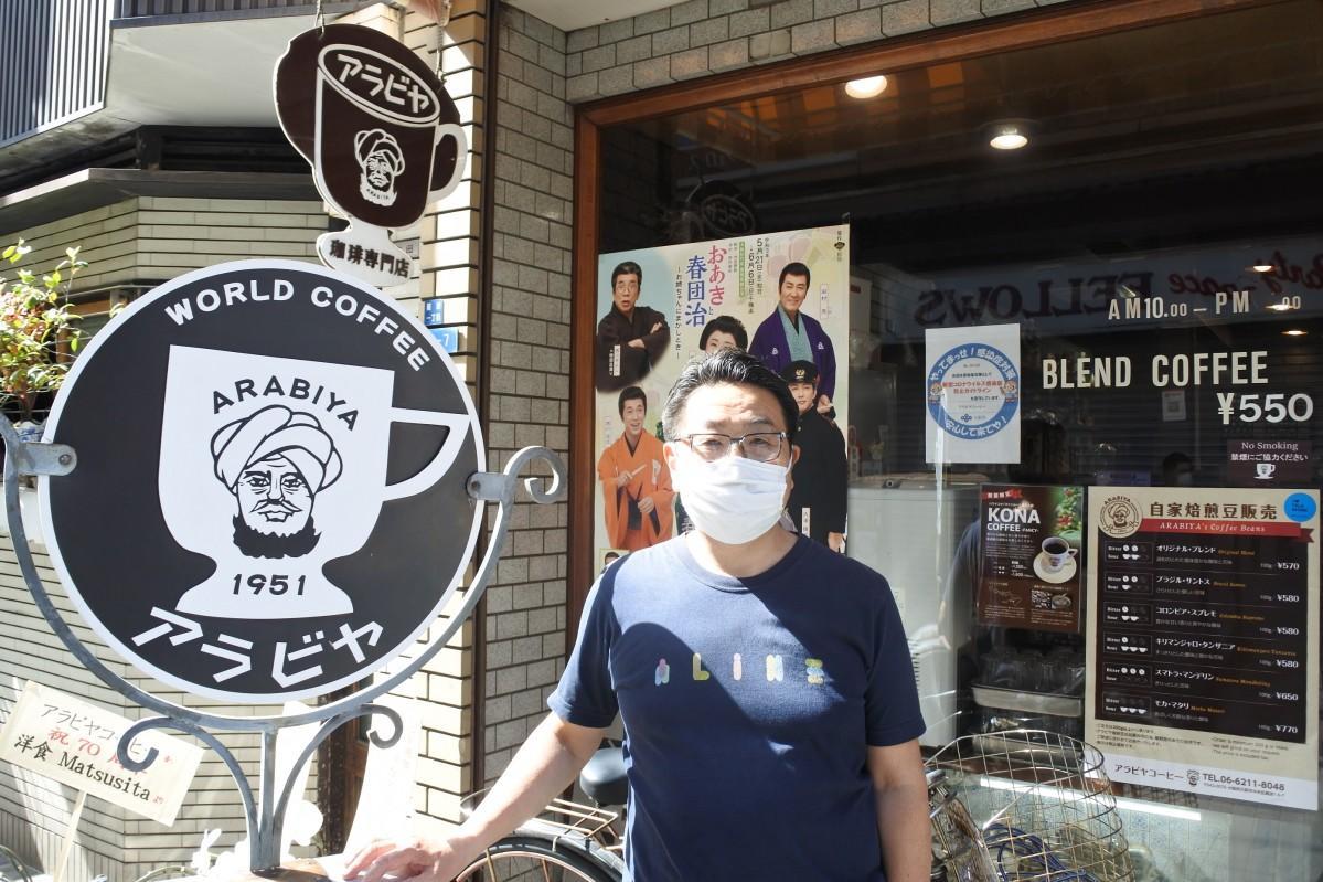 店主の高坂明郎さん