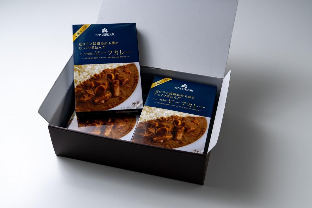 「近江牛と淡路島産玉葱をじっくり煮込んだシェフ特製のビーフカレー」