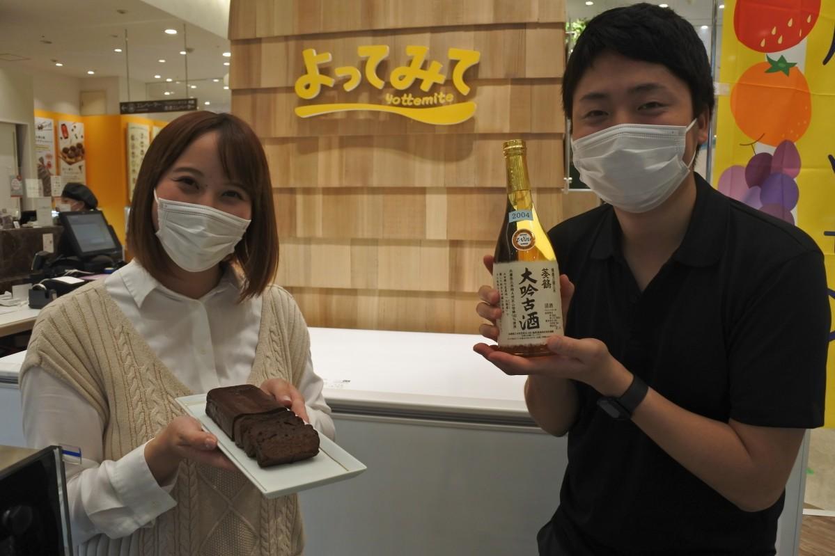 KAKERIの魚住莉穂さん(左)と徳沢精悟さん(右)