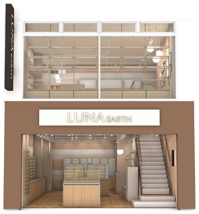 「LUNA EARTH(ルナアース) 戎橋店」外観イメージ