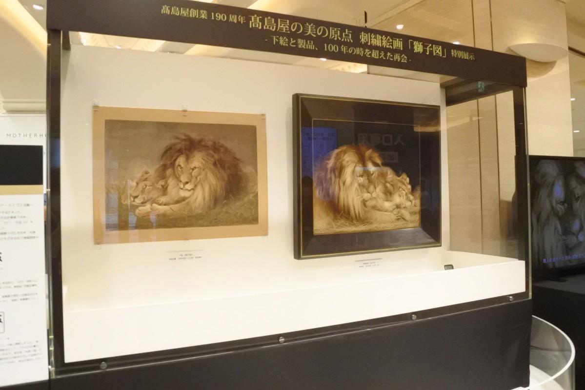 刺しゅう絵画「獅子図」(左は下絵)