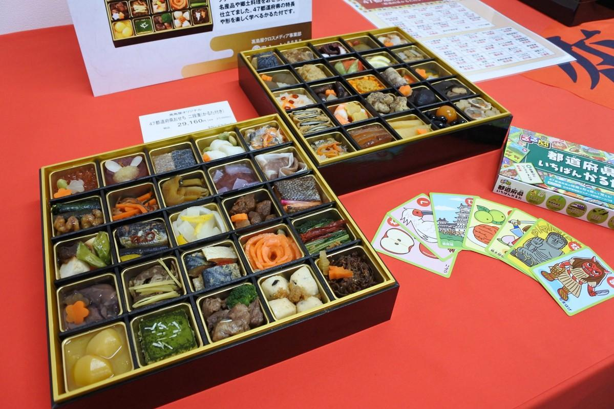 高島屋大阪店が9月22日、来年の正月に向けおせちの予約を開始する。47都道府県おせち。