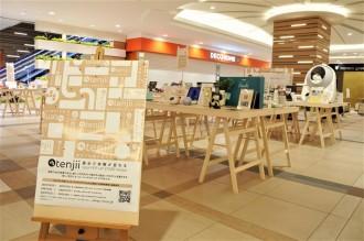 なんばCITYに体験型ポップアップストア「tenjii」 最新家電や地元企業商品も