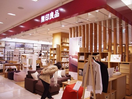 Photo taken at MUJI by aoyamaclub B. on 12/9/2013 ...