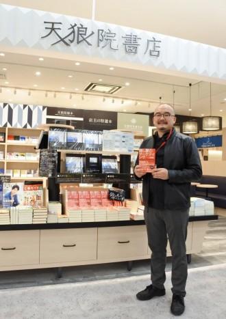 心斎橋パルコに「天狼院書店」 カフェ・イベントスペース併設、本を通じた体験を