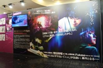 心斎橋OPAで映画「キャラクター」展 Fukaseさんの巨大油絵も