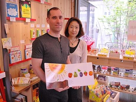 CD付き絵本「The Very Hungry Caterpillar」(2,100円)を手にアトキンソン・アンドリューさん(写真左)と奥さんの山添珠美さん(写真右)