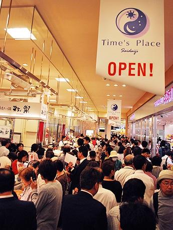 近鉄・大和西大寺駅にオープンした駅ナカショッピングモール「Time's Place Saidaiji(タイムズプレイス サイダイジ)」