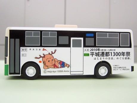 奈交サービスが発売する平城遷都1300年記念限定モデル「せんとくんラッピングバス型ボイスレコーダー」