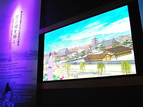 しゃべる「せんとくん」が登場する、「古代のアジアと日本の歴史」を紹介するアニメーション