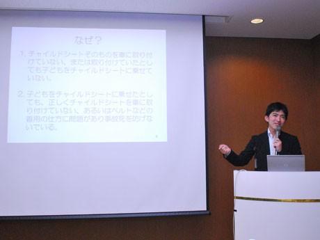 アップリカ・チルドレンズプロダクツの中央研究所で開かれたセミナーで講演する国立保険医療科学院の生涯保険部行動科学室長の藤原武男さん
