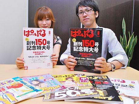 創刊150号を迎えた奈良のタウン誌「ぱーぷる」の編集長代理の山下雅央さん(右)、副編集長の森下優さん(左)