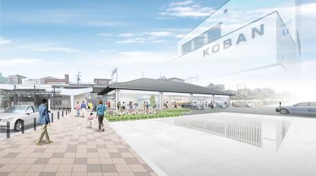 近鉄菖蒲池駅北側に開業予定の新商業施設イメージ