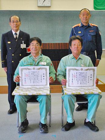 感謝状を手にする志部谷英明さん(左)と国本宏さん(右)