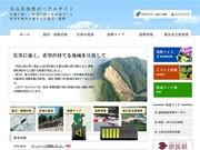 紀伊半島大水害から間もなく1年-奈良県が復興ポータルサイト