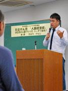 奈良でたむけんさんが講演-倒産危機も「人脈で救われた」、秘話披露