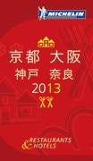 奈良から新規の星獲得なし-「ミシュランガイド京都・大阪・神戸・奈良2013」