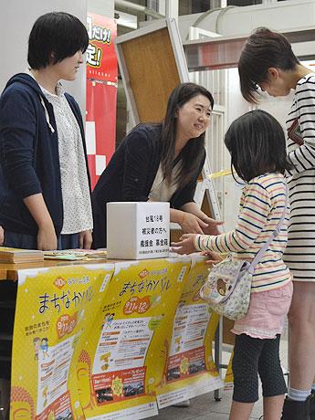 義援金を呼び掛ける募金箱も設置する「第10回あるくん奈良 まちなかバル」