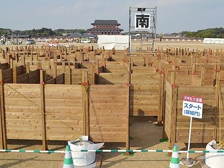 平城宮跡に巨大迷路出現 平城京天平祭で
