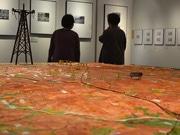 奈良市・月ヶ瀬村・都祁村、合併10周年記念 奈良市美術館で企画展
