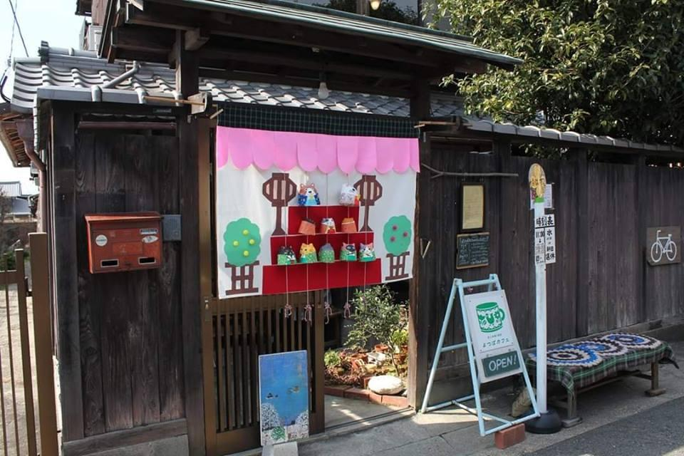 参加店舗の一つ よつばカフェ