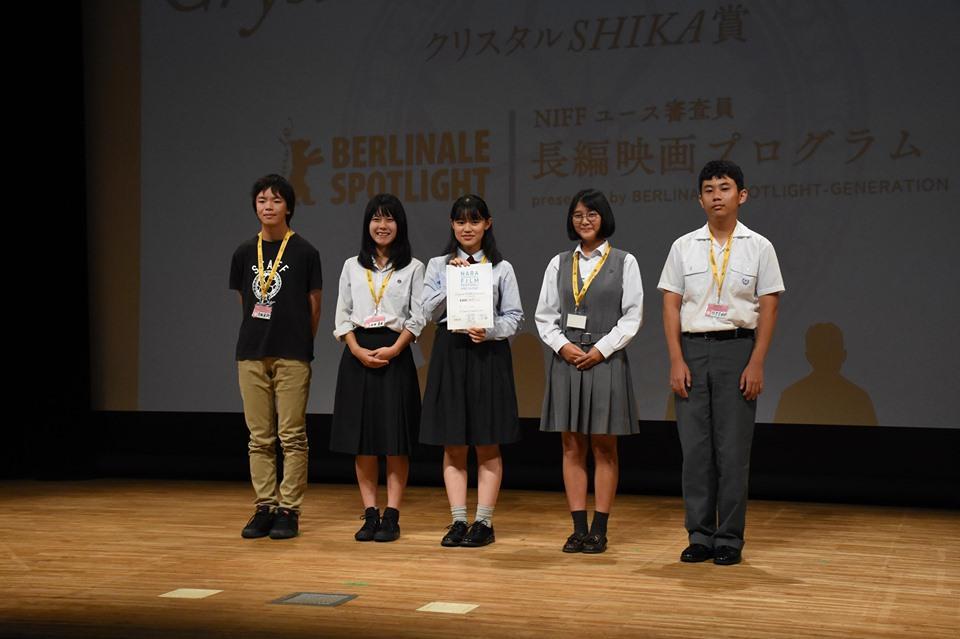 ユース審査員によって、それぞれの部門の最優秀発表が行われた。 これは、「ベルリン国際映画祭」推薦の長編映画4作品、「ショートショートフィルムフェスティバル」推薦の短編映画5作品を子ども達だけで審査したもの。