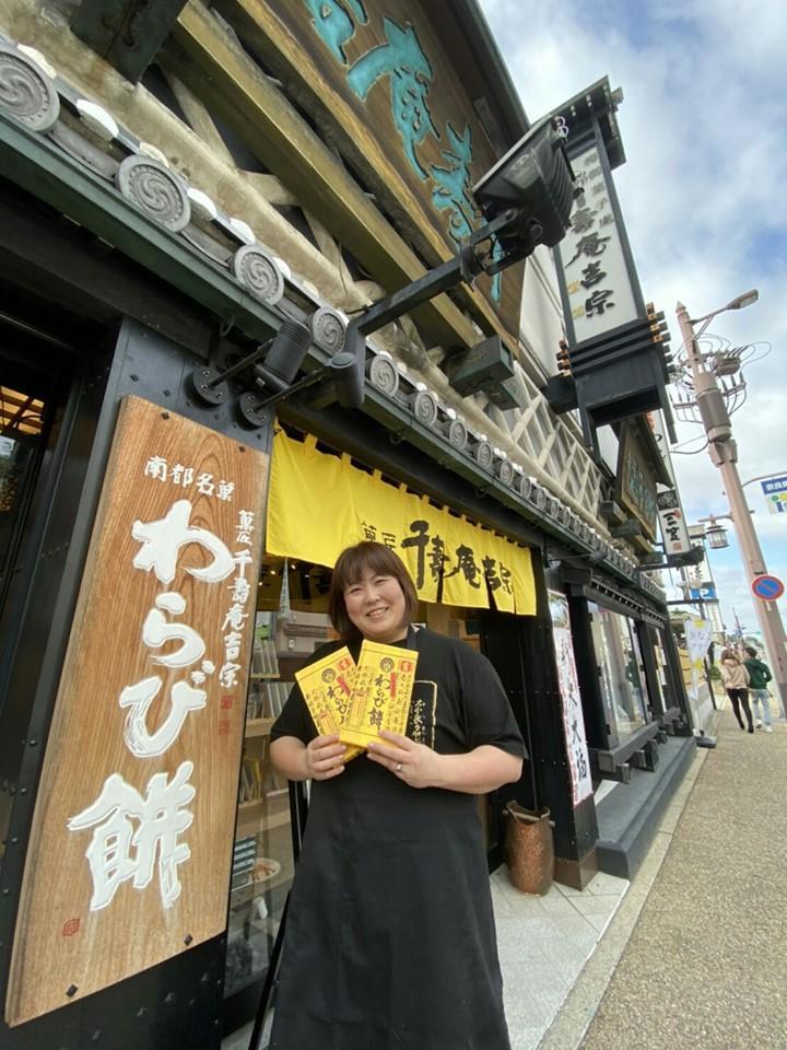 「わらびもちこ」としてさまざまな活動をしている常務の山本隆子さん