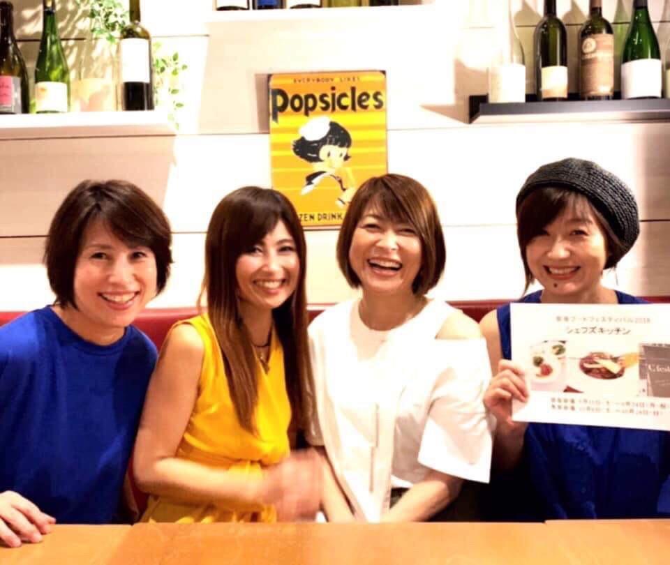 左から、タイ料理「RAHOTSU」別所有可さん、「旬薬zenみんカフェ」長谷真由美さん、ベトナム料理教室「CONTENTS」中村由里子さん、コンフェチュール作家「confiture fumi」東史さん。