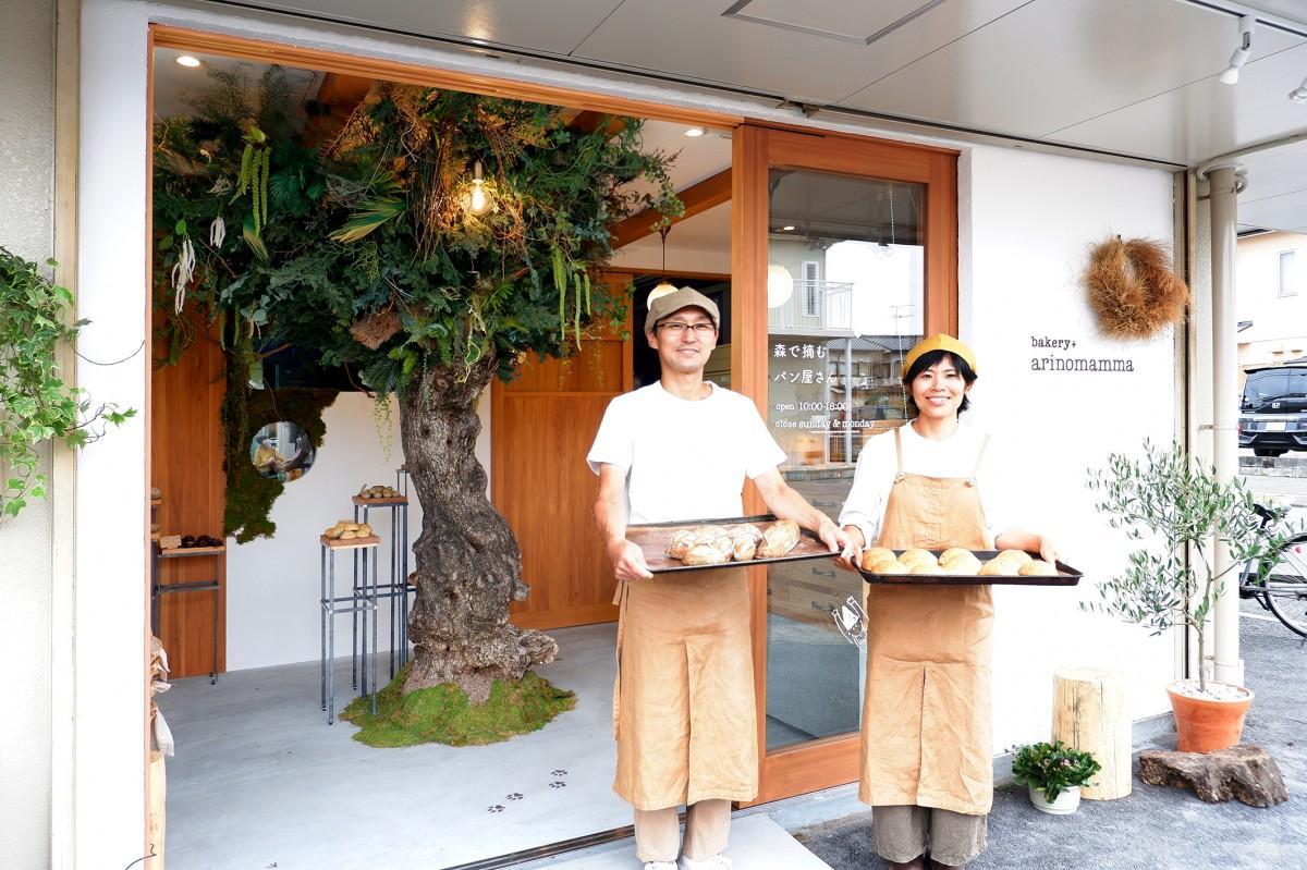 店主の妹尾征治さんと妻の秀美さん