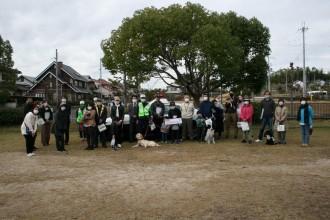 北登美ヶ丘でイヌ愛好者が防犯活動「ワンワンパトロールの集い」