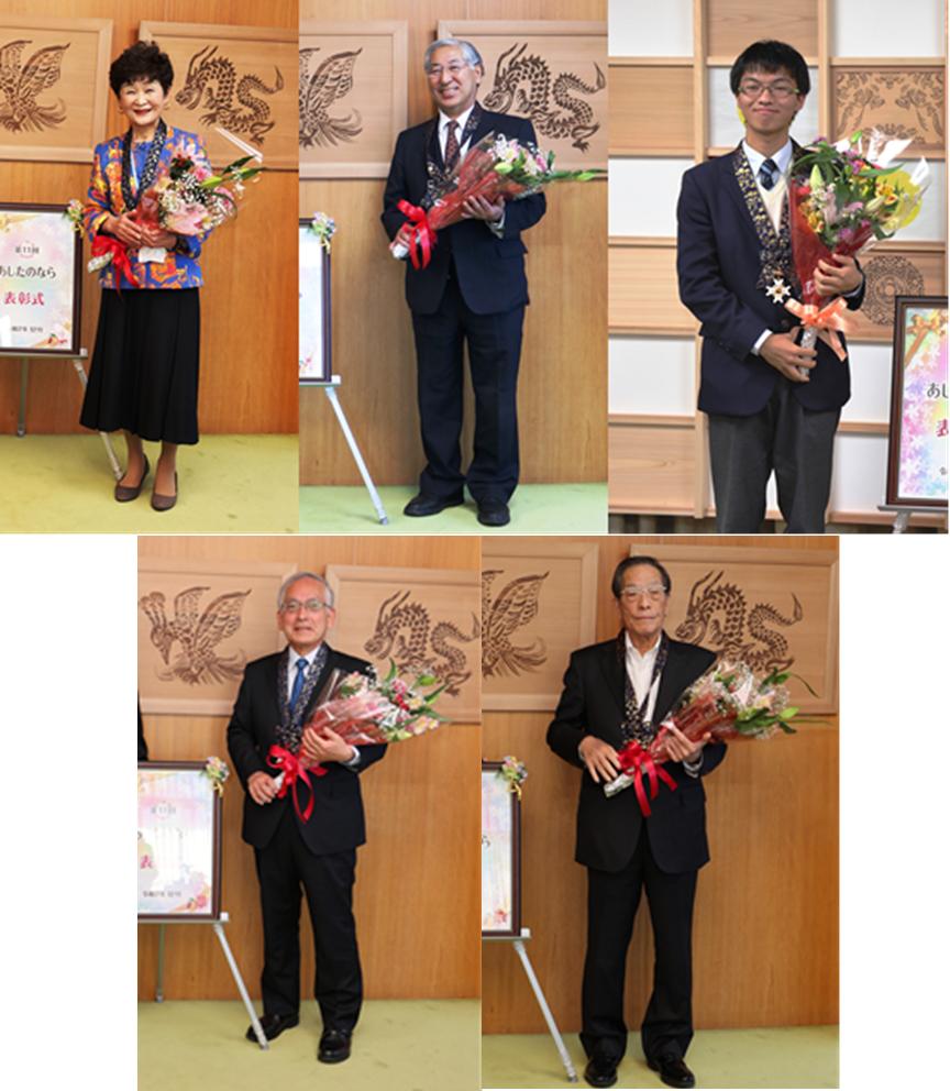 「あしたのなら」受賞者の4個人と1団体。(上段左から)松本真理子さん、松森重博さん、六斎亭空念仏 阿部空也さん(下段左から)村内俊雄さん、NPO法人 奈良21世紀フォーラム