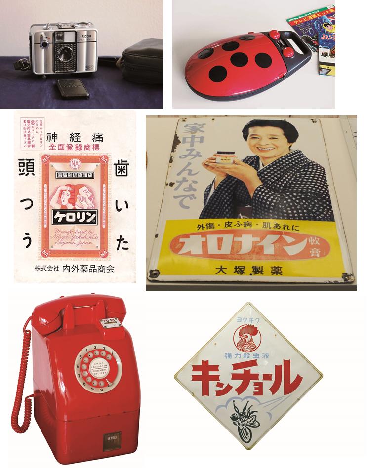 展示物の一部。オロナインの看板は、NHK連続テレビ小説「おちょやん」で杉咲花さんが演じる竹井千代のモデルとなった浪花千栄子さん