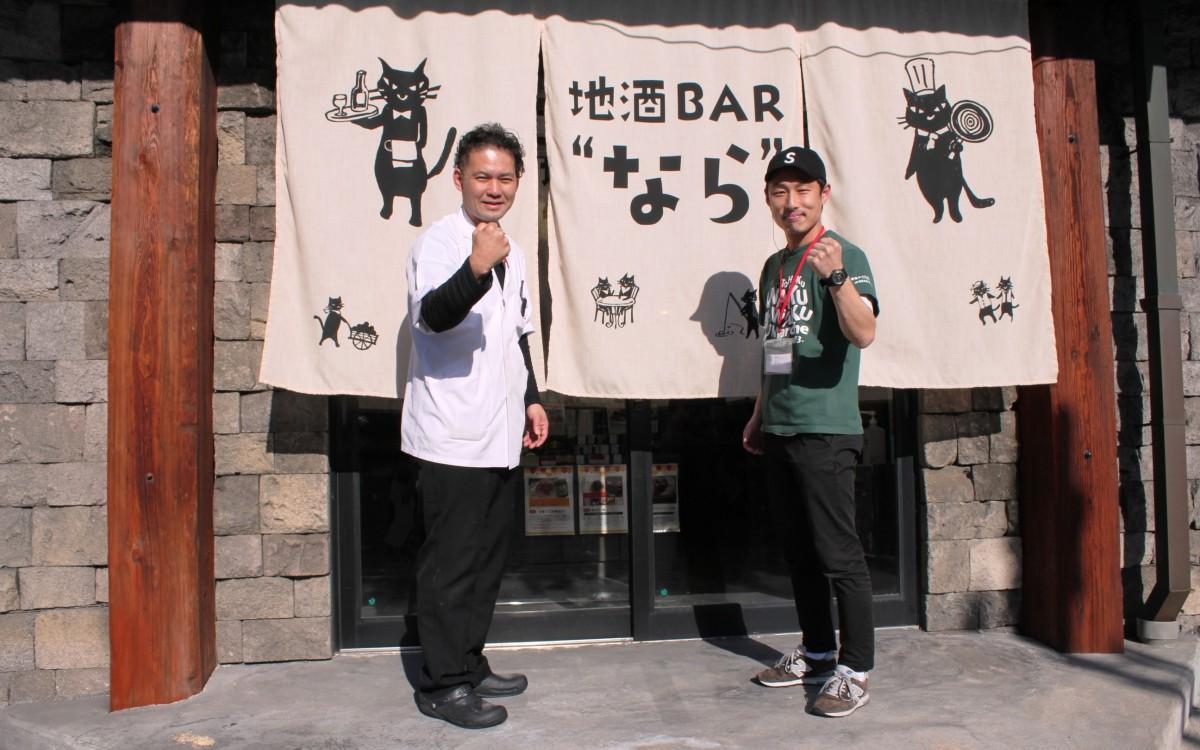 料理人でハンターの森杉健一さん(左)と館長の山地淳一さん(右)