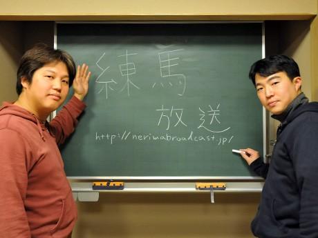 共同代表の宅美健太郎さん(左)、高橋広穏さん(右)