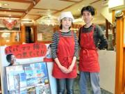 練馬に「旅に行きたくなるカフェ」-旅行代理店を営む夫婦が開業