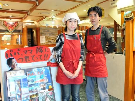 「たびえもん」の店主・木舟周作さん(右)、カフェ店長・雅代さん(左)