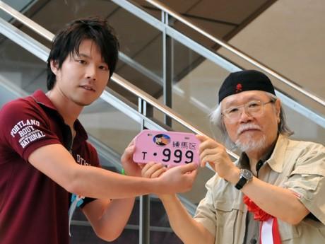 松本零士さんと「メーテル」ナンバープレート「999」のナンバーに当選した荒伸幸さん