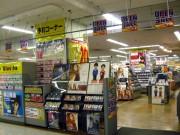 練馬・LIVINオズ大泉に「バンダレコード」-ボーカロイド関連商品も
