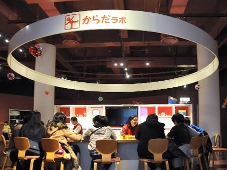 第1展示室「チャレンジの部屋」のラボ